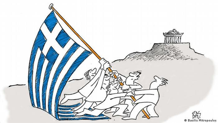 Caricature of five men erecting a Greek flag, by artist Basilis Mitropoulos, Copyright: Basilis Mitropoulos