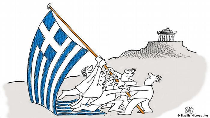 Карикатура Баса Митропулоса. Несколько мужчин пытаются поднять с земли греческий флаг. На фоне - Акрополис.