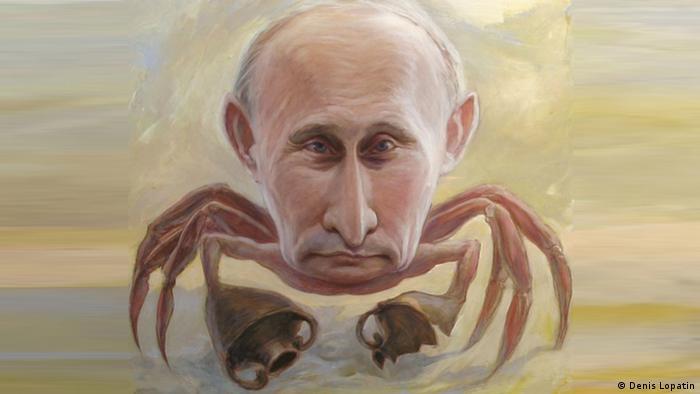 Карикатура Дениса Лопатина. Путин в образе краба.