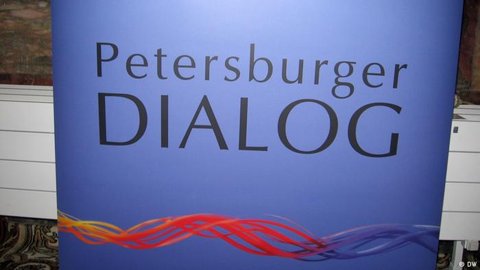 Плакат Петербургский диалог