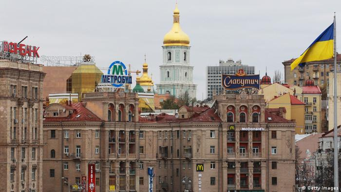 Востаннє мера Києва обирали 2008 року