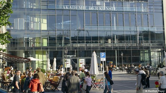 Академия искусств в Берлине