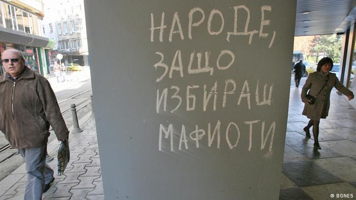Grafittis in Sofia