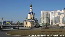 die Stadt Belgorod in Russland