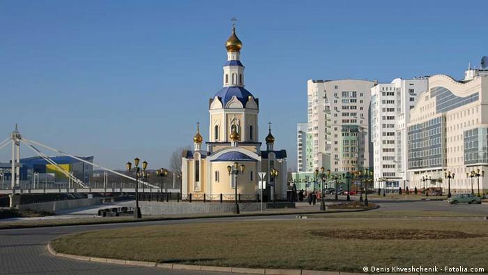 В Белгороде
