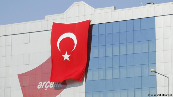 Флаг Турции (фото из архива)
