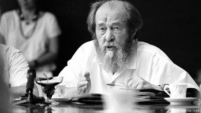 Фотопортрет Солженицына