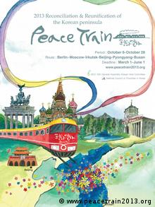 Poster Peace Train