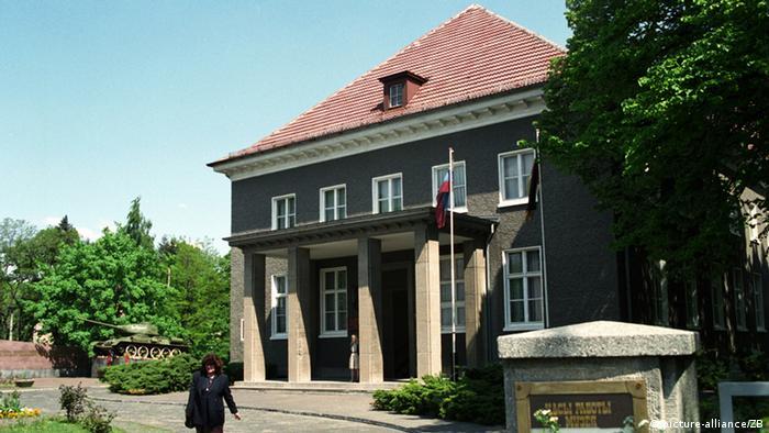 Германско-российский музей Берлин-Карлсхорст