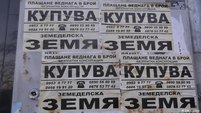 Bulgarien Land Ankauf Anzeige (DW/E. Lilov)
