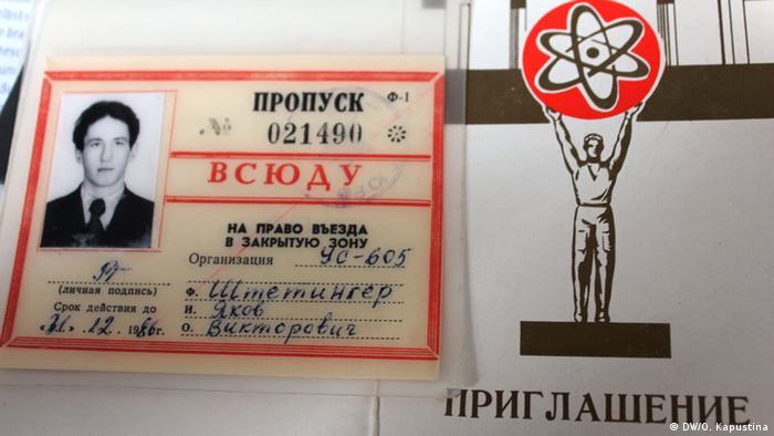 Пропуск на ЧАЭС и приглашение на собрание из архива Якова Штетингера