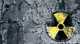 Символ атомной энергетики