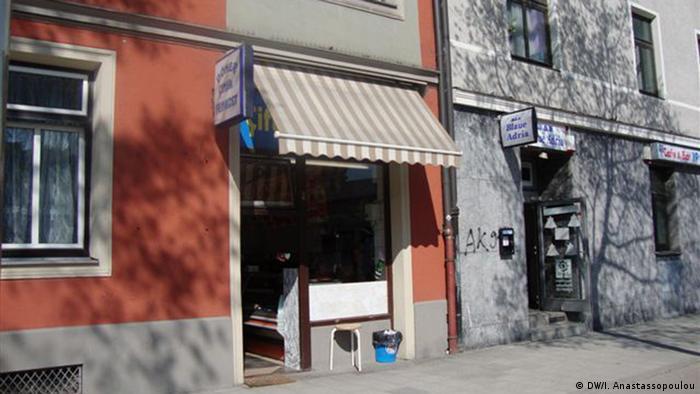 Theodoros Boulgarides fue asesinado en el interior de su negocio, una cerrajería en Munich.