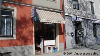 Theodoros Boulgarides' former shop in Munich