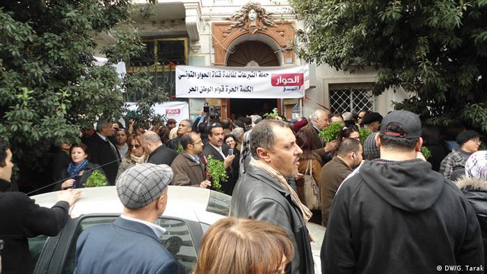 Main title: Visual media crisis in Tunisia Photo title: Campaign for the sale of parsley to save Al Hiwar Channel Place and date: Avenue de liberté,Tunis 26 April 2013 Foto: DW-Korrespondent Guizani Tarak