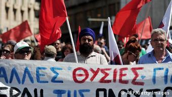 Διαδηλώσεις κατά των μέτρων λιτότητας