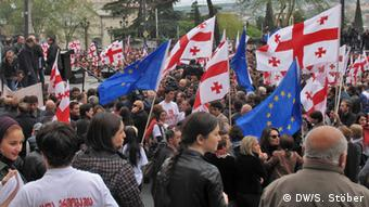 Veranstalltung der Saakaschwili-Partei UNM in Georgien (Foto: DW/Silvia Stöber)