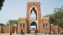 Haupt-Tor des Emirs-Palast in Kano. Februar 2008, Kano, Nigeria Copyright: Tanja Suttor-Ba via Thomas Mösch, Leiter Hausa-Programm