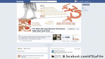 Die Facebookseite der Initiative 475