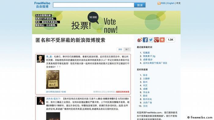 Best Innovation - Free Weibo Schlagworte: Bobs 2013 ### Achtung: Nur im Zusammenhang mit der Berichterstattung über diese Website verwenden! ###