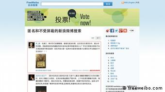 Screenshot of FreeWeibo.com
