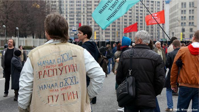Один из участников протеста 5 мая