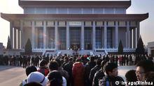 China Mausoleum Mao