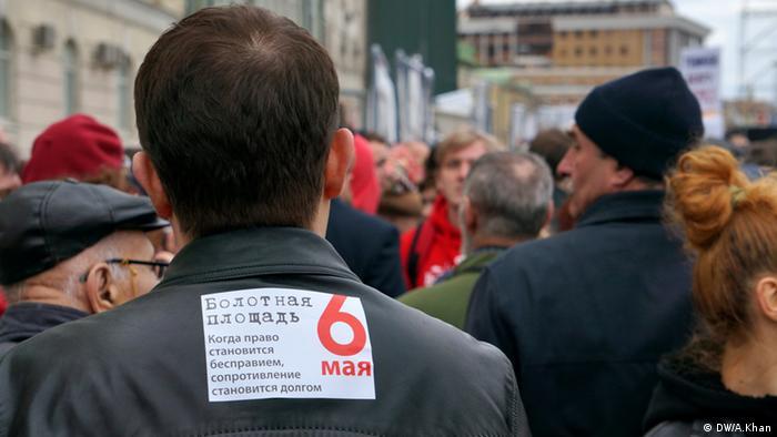 В столице влицо активистки партии «Яблоко» плеснули химический раствор