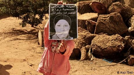 The Bobs Gewinner Marokko Jugendinitiative 475