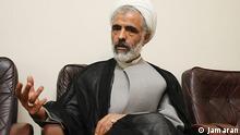 Madjid Ansari Iran Politik