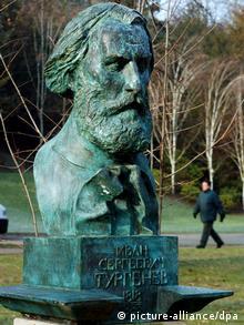 Бюст Тургенева на Лихтентальской аллее Баден-Бадена