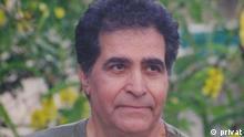Hushmand Aghili