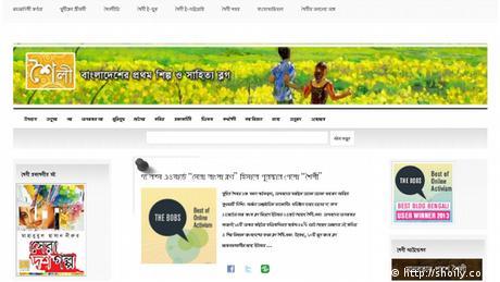 Screenshot http://shoily.com/