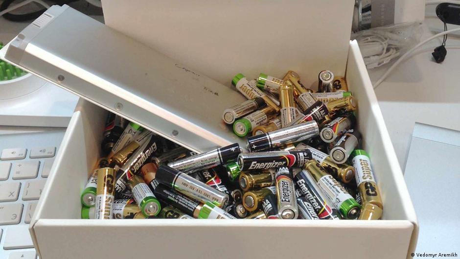 Відпрацьовані батарейки - дуже токсичні