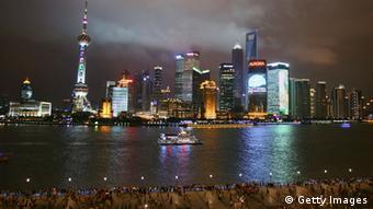 Вид вечернего Шанхая