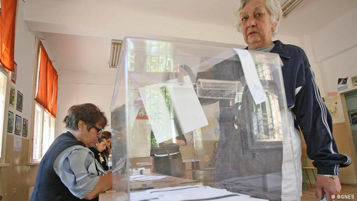 A woman casts her vote in the Bulgarian election