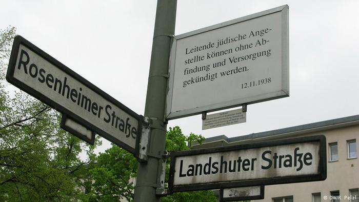 Galerie - Jüdisches Leben in Berlin