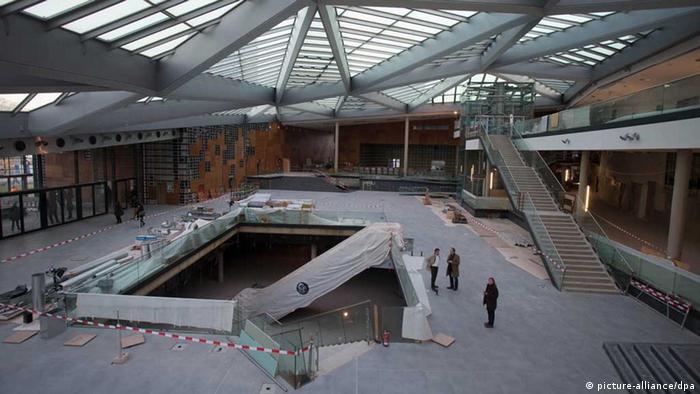 Международный конгресс-центр в Бонне