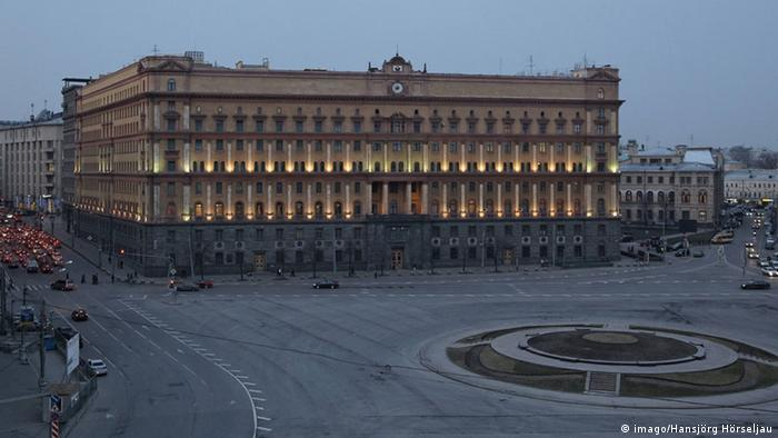 Здание ФСБ на Лубянке в Москве
