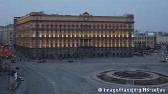 La oficina central del FSB en Moscú.