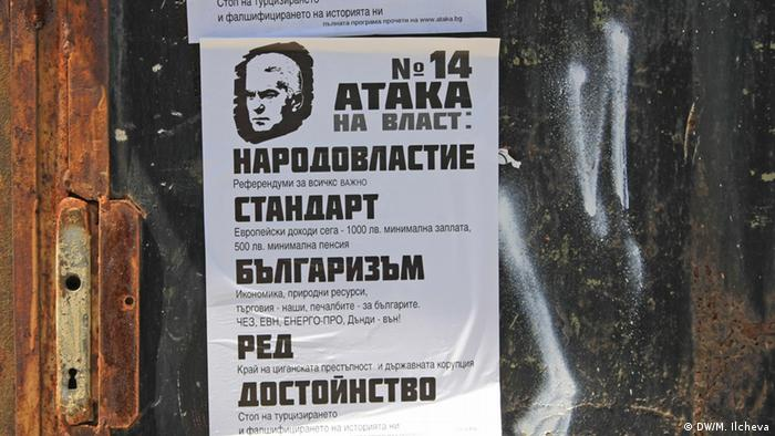 Wahlplakat der bulgarischen Nationalistenpartei