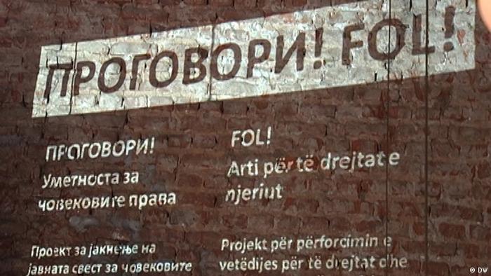Mazedonien Fol Kunstprojekt für die Unterstützung der Bürgerrechte (DW)