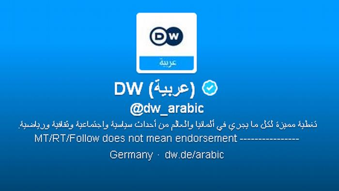 Logo Twitter Account DW arabic