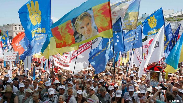 Протимошенківська опозиція мирно висловилась за відставку президента Януковича