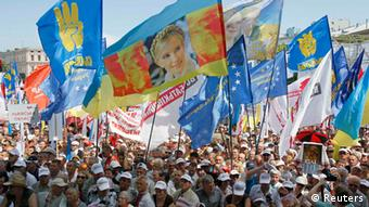 Supporters of Ukrainian opposition parties hold a rally in Kiev (photo: REUTERS/Gleb Garanich)