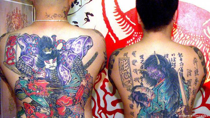 Yakuza Tatoo