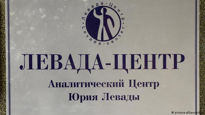 A sign board on the office door of Yuri Levada's analytic center Levada Center in Moscow