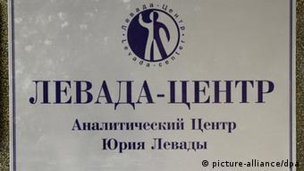 Schild Bürotür Levada Center von Yuri Levada