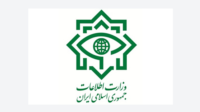 Logo Geheimdienst Iran