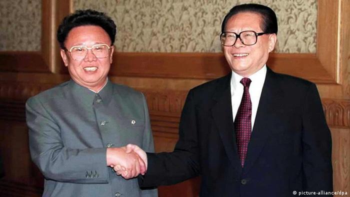 Tod von Kim Jong Il Nordkorea (picture-alliance/dpa)